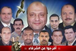 ترحيل د. أسامة نصر وإخوانه من سجن المحكوم