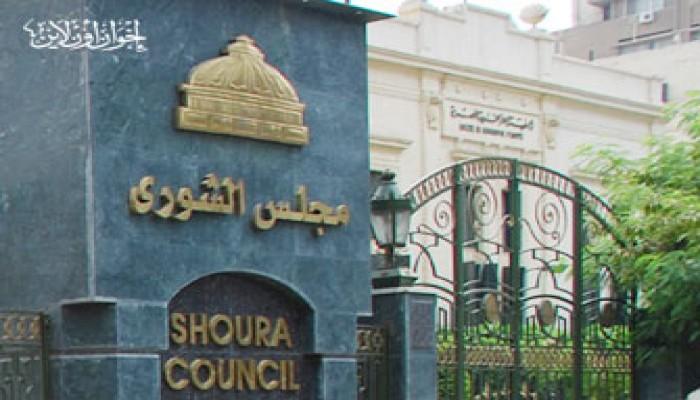 انتخابات الشورى.. تغطية شاملة