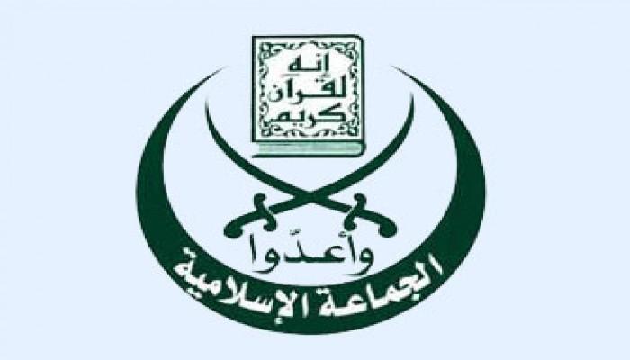 13 مقعدًا لإخوان لبنان في المرحلة الأولى للبلديات