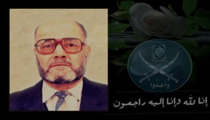وفاة أبو الفتوح عفيفي شيخ مجاهدي فلسطين