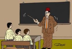 أين القلم؟