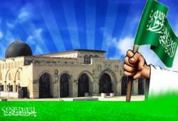 كيف ننصر المسجد الأقصى المبارك؟!