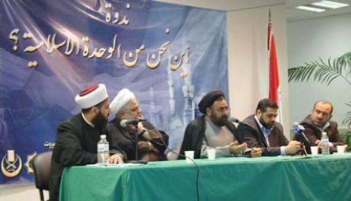 إخوان لبنان: الوحدة الإسلامية ضرورة حتمية