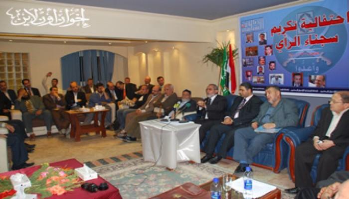 حفل تكريم إخوان العسكرية.. صوت وصورة
