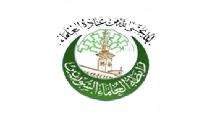 علماء سوريا يطالبون بإعلان الجهاد ضد الصهاينة