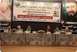 """يوم دراسي لـ""""حماس"""" عن الإمام البنا"""