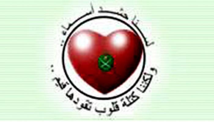 البرنامج الانتخابي لإخوان السودان