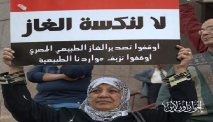 إلغاء منع بيع الغاز للصهاينة ومطالبات بتحديد السيادة
