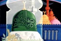 المولد النبوي والفرد المسلم