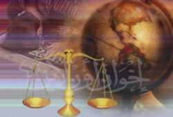 حكم التعامل مع أهل الديانات غير السماوية