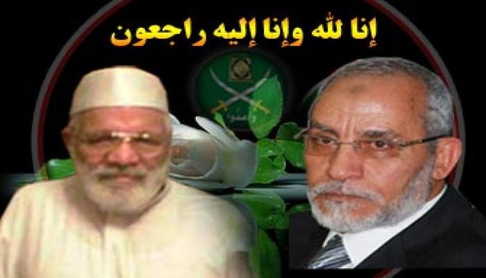 المرشد العام يحتسب عند الله الحاج أحمد أبو شادي