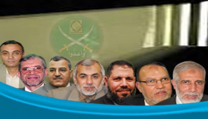 حملة حقوقية دولية ضد اعتقالات الإخوان