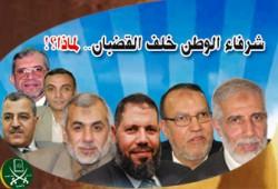 تواصل الإدانة الحقوقية لاعتقالات 8 فبراير