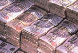 المال الموقوف على المسجد