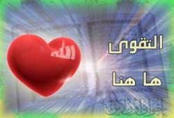 معنى حلاوة الإيمان