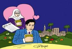 هل للإنسان دور في الزواج أم أنه قدر؟