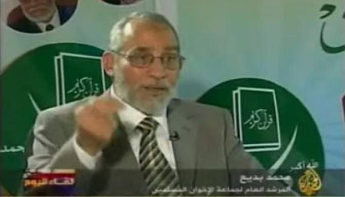 """المرشد العام لـ""""الجزيرة"""": نضالنا ضد التوريث مستمر"""