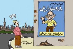 الشوارعي.. فيلم الموسم