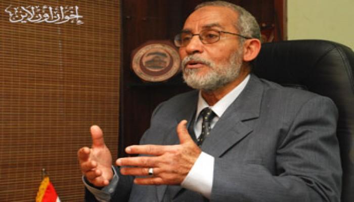 خطاب فضيلة المرشد العام للإخوان المسلمين