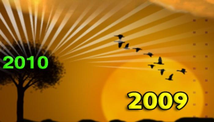 2009م.. أزمات في كل اتجاه