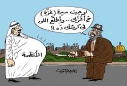 قطاع غزة.. عام على المحرقة الصهيونية
