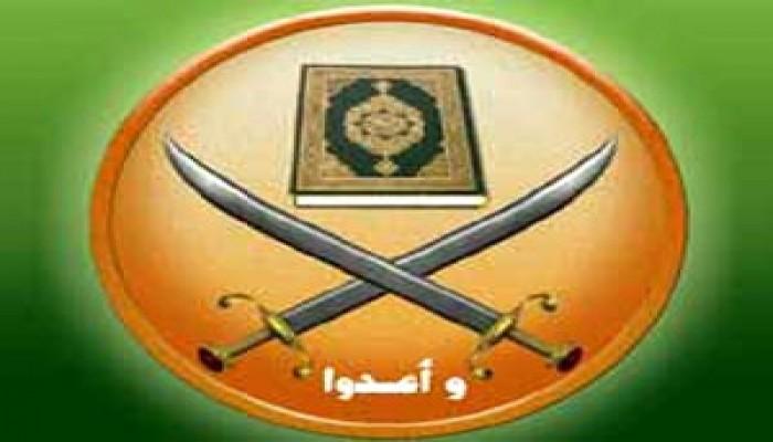 بيان من المرشد العام للإخوان المسلمين والرأي العام