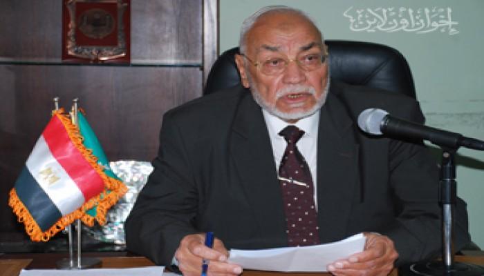 المرشد العام يعلن نتيجة انتخابات مكتب الإرشاد