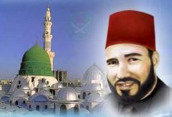 رسالة المنهج للإمام الشهيد