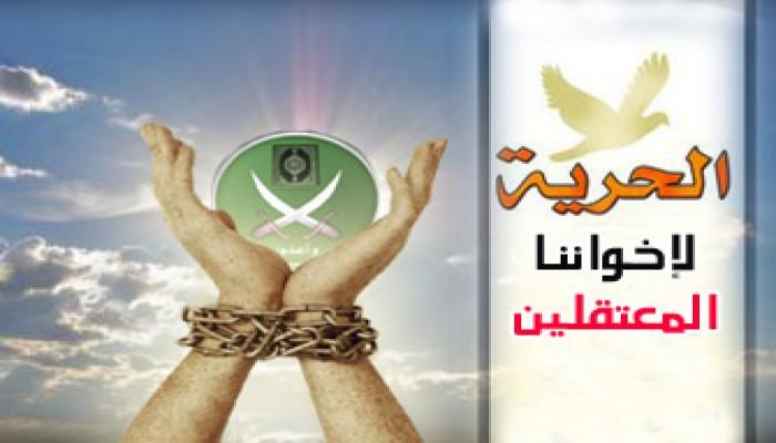 """""""الكرامة"""" تطالب بتحقيق دولي في اعتقالات الإخوان"""