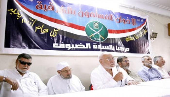 المرشد العام يشارك إخوان الشرقية إفطارهم السنوي