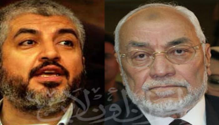 المرشد العام وإخوانه يعزون خالد مشعل في والده