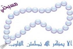رمضان.. مدرسة الثلاثين يومًا للأسرة
