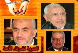 اللجنة العربية لحقوق الإنسان تدين اعتقال قيادات الإخوان