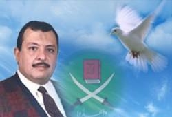 اعتقال د. إبراهيم مصطفى.. لصوص الفجر!!