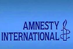 العفو الدولية تدين تصعيد الحكومة المصرية ضد الإخوان