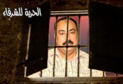 تفاصيل الاعتقال رقم 15 لعلي عبد الفتاح!!