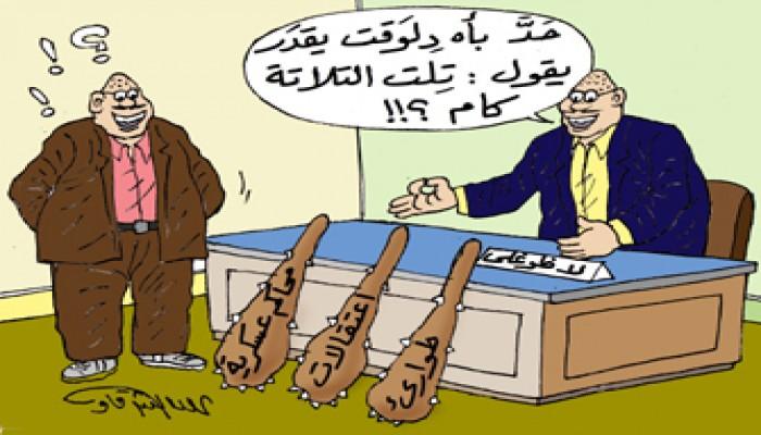 خبراء القانون يفنِّدون الاتهامات الموجهة للإخوان