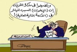 اعتقالات الإخوان.. الفجور السياسي