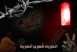 لجنة سجناء الرأي: اعتقالات الإخوان جريمة سياسية