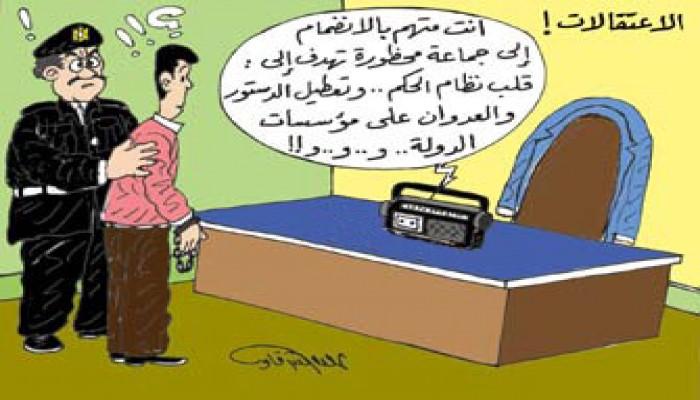 سياسيون وحقوقيون: اعتقالات الإخوان إفلاس سياسي للنظام