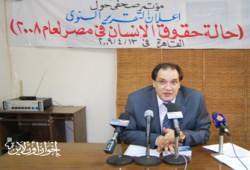 """""""المصرية لحقوق الإنسان"""" تنتقد المحاكمات العسكرية للإخوان"""