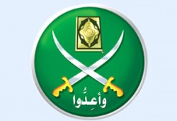 """بيان من الإخوان المسلمين بشأن """"يوم الغضب"""" 6 أبريل 2009م"""
