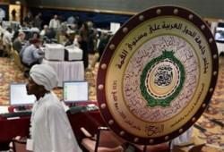 بيان من الإخوان المسلمين بمناسبة انعقاد القمة العربية الدورية في قطر