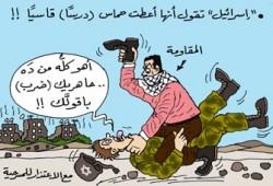 الصحافة العالمية: حماس انتصرت والخزي يلاحق الصهاينة