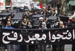 بيان من الإخوان المسلمين حول المبادرة المصرية الأخيرة