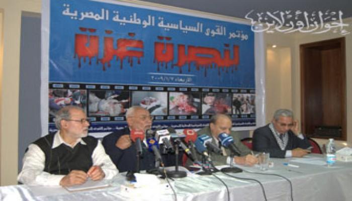 المرشد العام: الجمعة يوم غضب جماهيري من أجل غزة