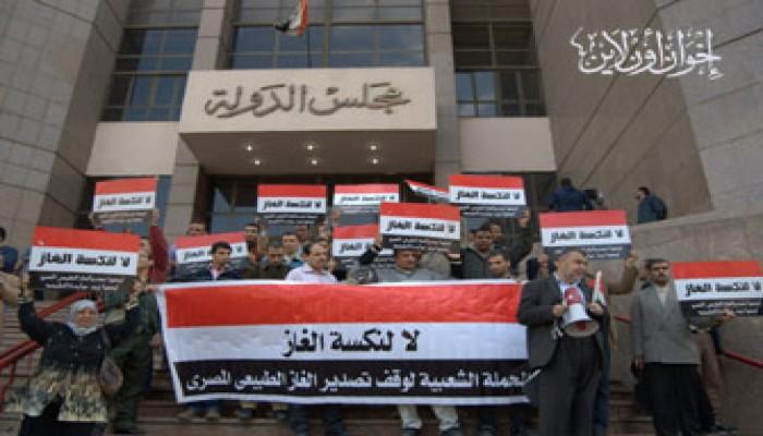 """طرد محامي الحكومة في قضية استشكال """"الغاز"""""""