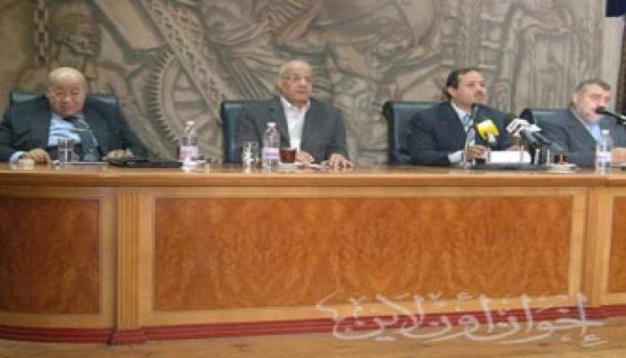 نقابة الصحفيين تكرِّم السفير إبراهيم يسري