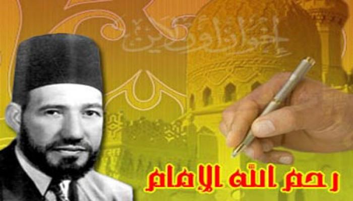 الإخوان المسلمون والجمعية الشرعية وأنصار السنة