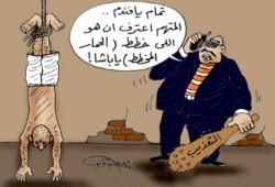 (إخوان أون لاين) يفتح ملف التعذيب في مصر